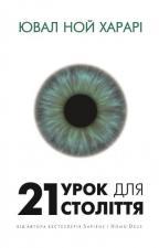 21_urok.jpg