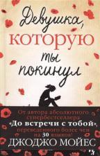 2332356186_w700_h500_devushka_kotoruyu_ty.jpg