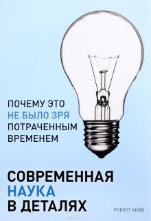 987_5_93428_109_1.jpg