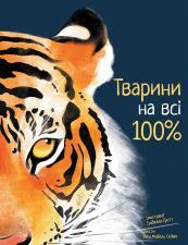 Tvarini_na_vsi_100_3.jpg