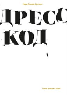 book_spec_pic_14525_iconb.png