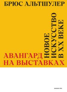 book_spec_pic_17991_iconb.png