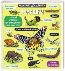 knygolav_9786177563845_images_16633110138.jpg